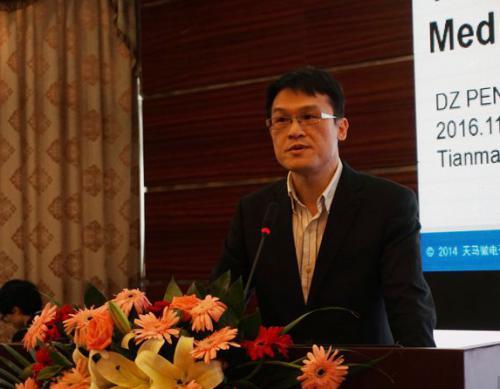 2017中国国际OLED产业大会演讲嘉宾丨 天马微电子研发高级总监 彭冠臻