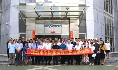 抱团发展,共话未来 深平协组织会员企业走访创维液晶公司