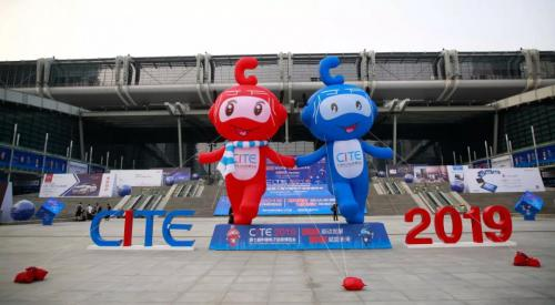 第七届中国电子信息博览会盛大开幕,助力电子信息产业实现创新发展