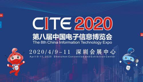 做中国的CES,电博会为何选择深圳?