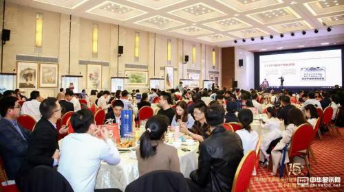 辞旧迎新 深圳市平板显示行业协会2019年度会员大会暨十五周年迎春会成功举行