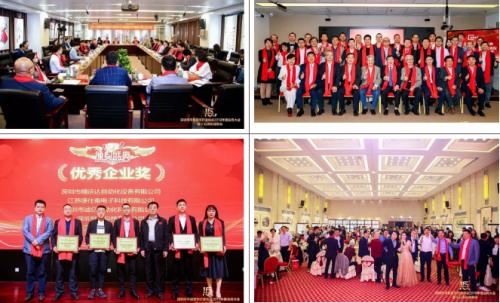 关于召开深圳市平板显示行业协会2020年度会员大会暨2021迎春会的通知