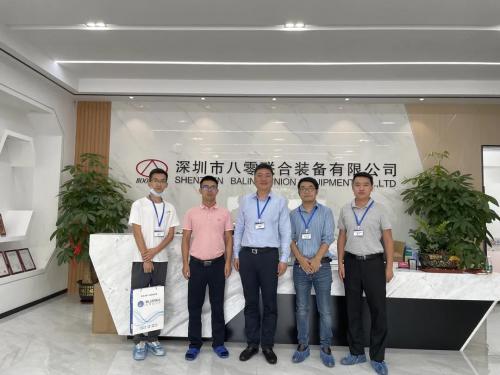 我会秘书长薛志坚一行拜访深圳市八零联合装备有限公司