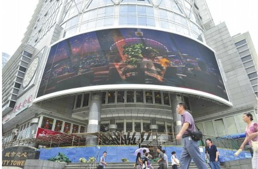 广西商业大厦户外弧形高清晰高节能LED全彩显示屏