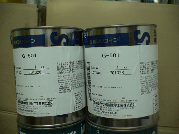 ShinEtsu信越G-501润滑脂