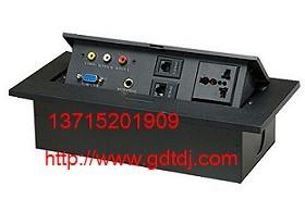 多功能桌面信息插座/多媒体桌面插座/隐藏桌面插座
