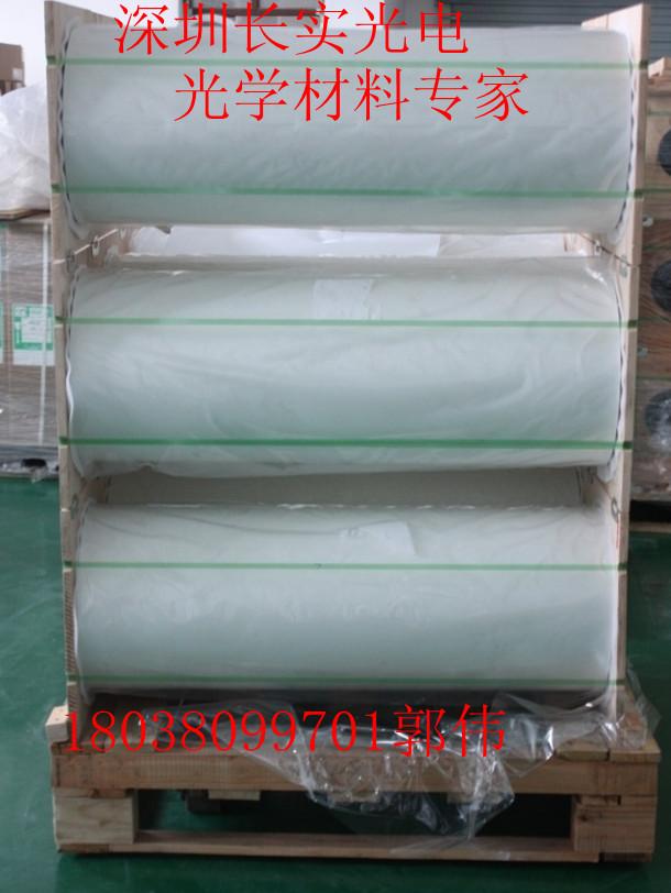 反射膜KIMOTO125反射膜反光膜