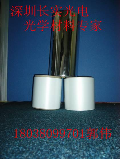 东丽反射膜E20#75反射膜反光膜