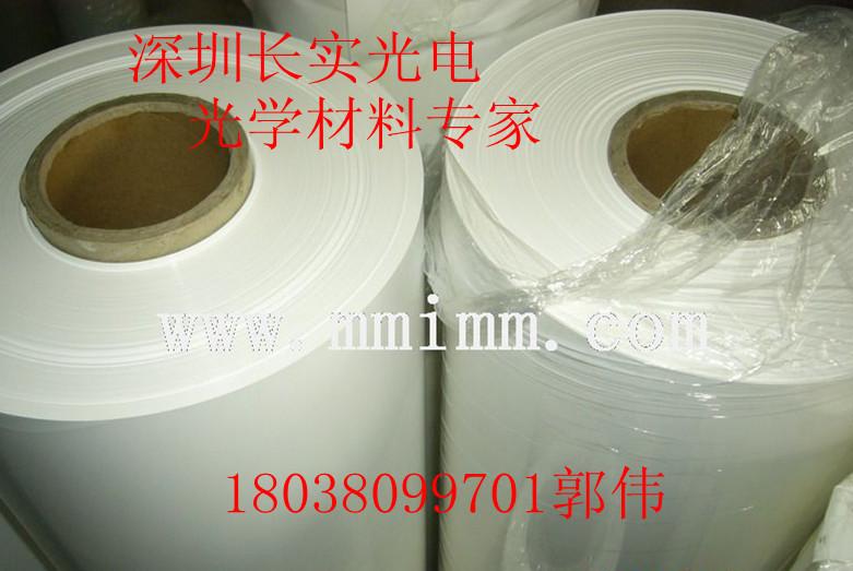 平板灯反射膜UX150反射膜反光膜