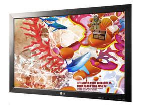 LG M5201C显示器-上海志方电子信息技术有限公司