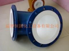 恒固化工[供应衬塑设备 衬塑设备价位 衬塑设备生产]