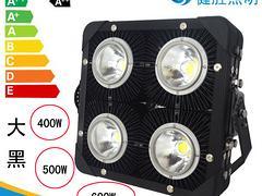 500W大功率LED泛光灯