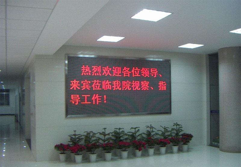 福州室内LED电子显示屏