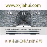 两堵一注注浆封孔器 FKJW-86/1