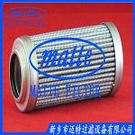 E30TR500H6LLLA滤芯