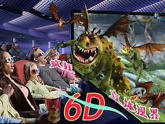 6D电影设备