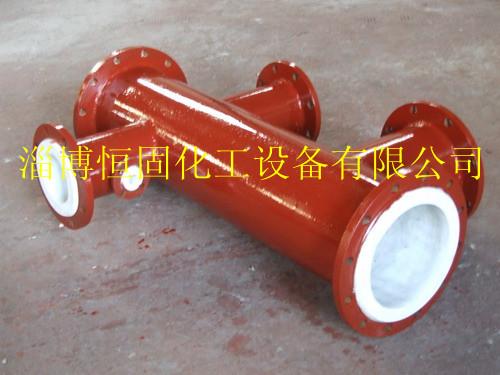 防腐衬塑管道||防腐衬塑管道价格|防腐衬塑管道供应