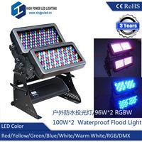 双层LED投光灯