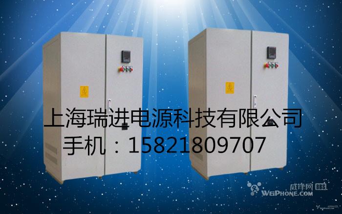稳频稳压电源,三相高精度稳频稳压电源