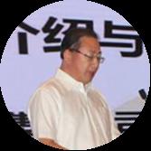 主持人彩虹集团公司总经理司云聪